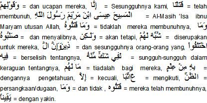 Surah 4 ayat 157