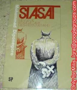 Cover buku Siasat