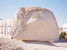 Batunya dah nempel
