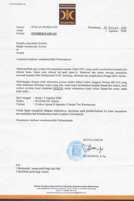 bukti-lulus-tes-pks2008