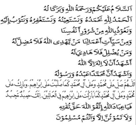 jemaah jum at rohimakumullah apakah tidak boleh khutbah jum at dengan