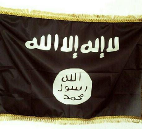 bendera_Islam
