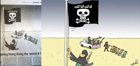 koran-the-jakarta-post-lecehkan-simbol-islam