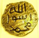 seal_prophet_Muhammad_2_ic__150x146
