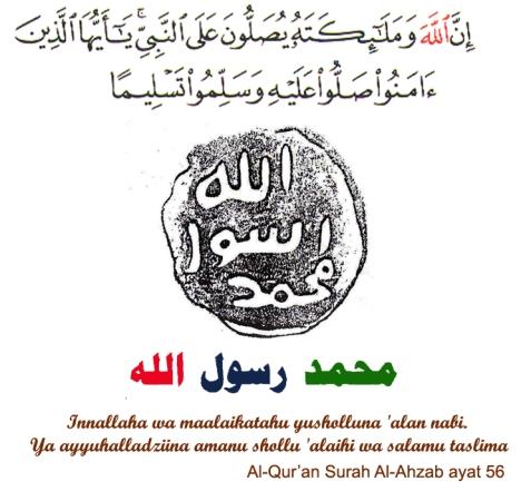 ilustrasi stempel kenabian Muhammad SAW