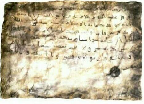 surat_nabi2