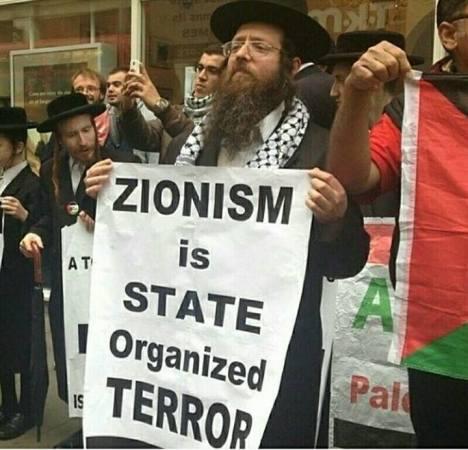 tolak_israel